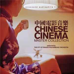 Various - Evosound Audiophile Film Music: Chinese Cinema Master Collection